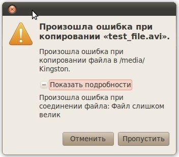 Samba русскоязычная документация по ubuntu